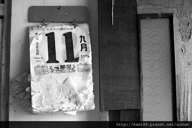20120908台南鹽水岸內糖廠_黑白 (8)