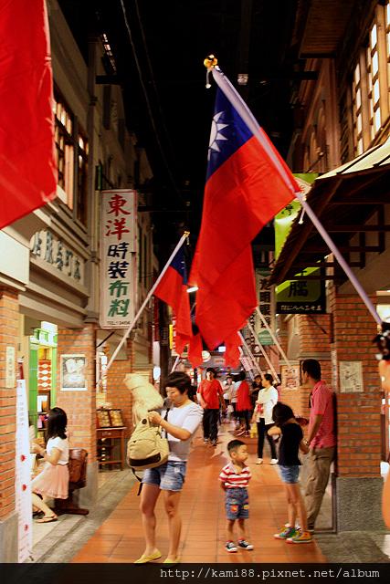 20121002草屯寶島時代村 (9)