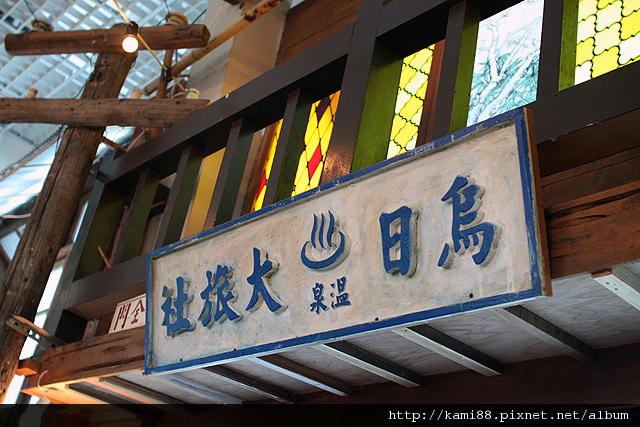 20121017台鐵新烏日站 (23)