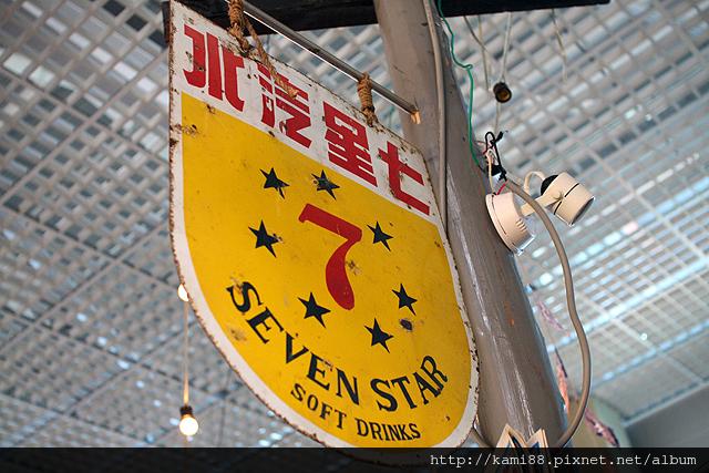 20121017台鐵新烏日站 (26)