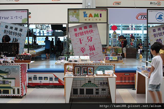 20121017台鐵新烏日站30