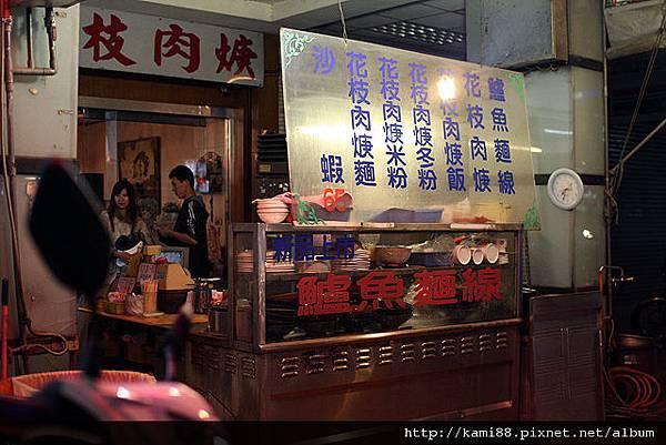 台北花枝肉羹11