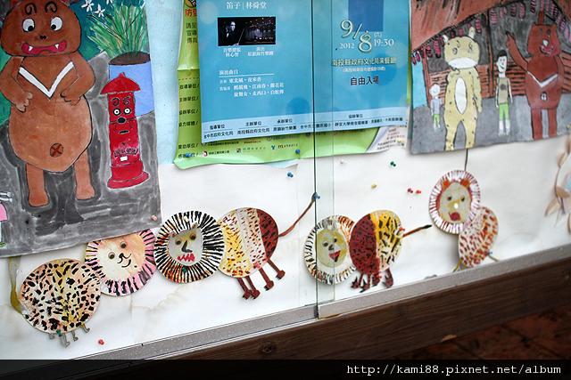 20121025鹿谷鄉內湖國民小學17