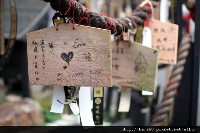 20121030再訪妖怪村 (5)