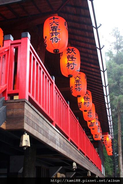 20121030再訪妖怪村 (6)