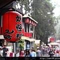20121030再訪妖怪村 (13)