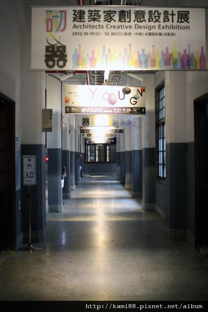 20121102台北松山舊菸廠9