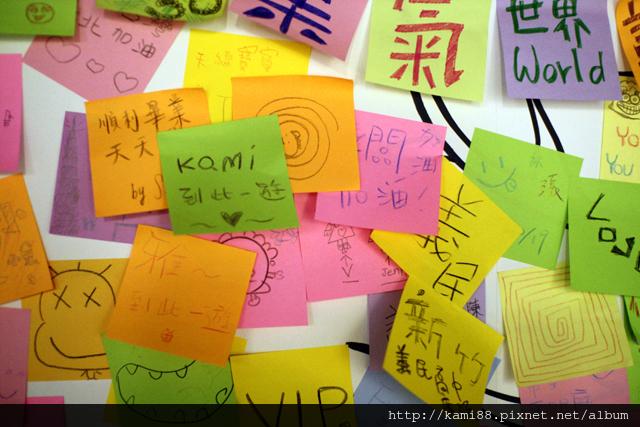 20121102台北松山舊菸廠21