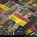 東石余順豐農產品加工廠6