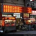 20130221老唐的麵店1