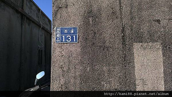 IMAG1237.jpg
