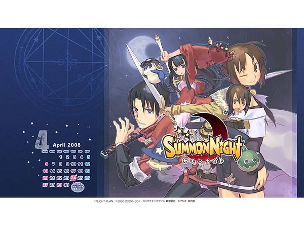 summon-night-summon-night-series-E3-82-B5-E3-83-A2-E3-83-B3-E3-83-8A-E3-82-A4-E3-83-88-25306397-1280-1024