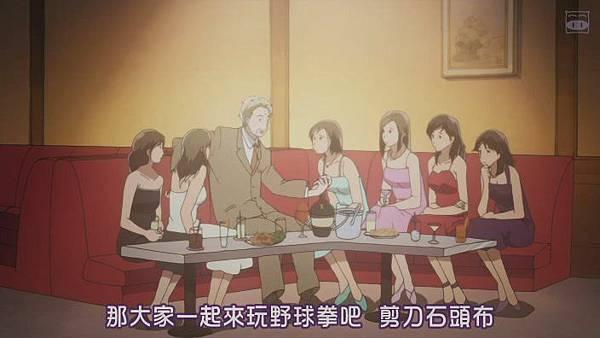 交響情人夢06[(020844)23-46-08].JPG