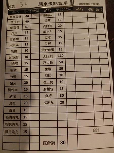 CIMG9688.JPG
