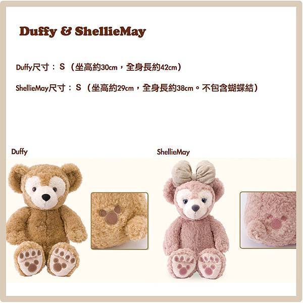Duffy-002-1