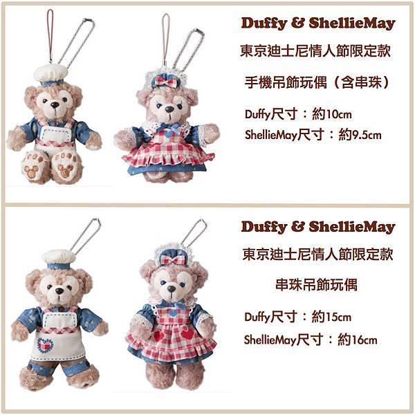 Duffy-003-1