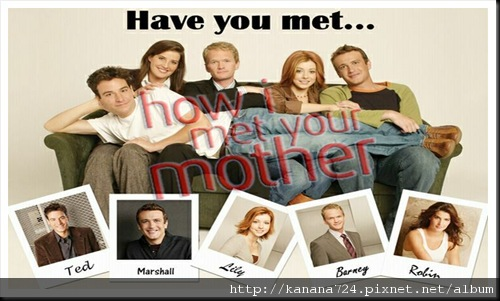 logo-how-i-met-your-mother