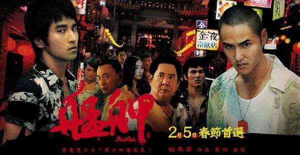 mainpic艋舺1.jpg