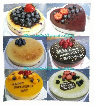 fathers day cake.jpg