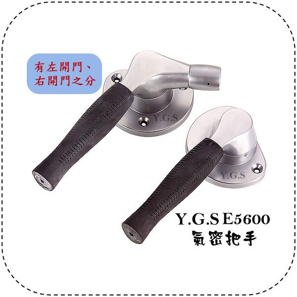 lo-ygs-e5600-1.jpg