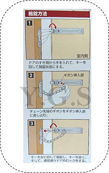 570外開施錠方法-虛線
