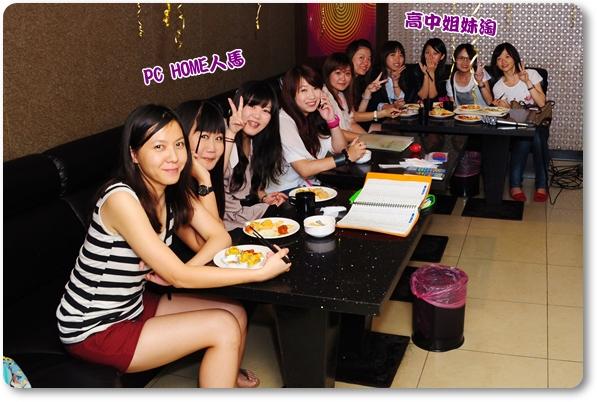 DSC_5747.JPG