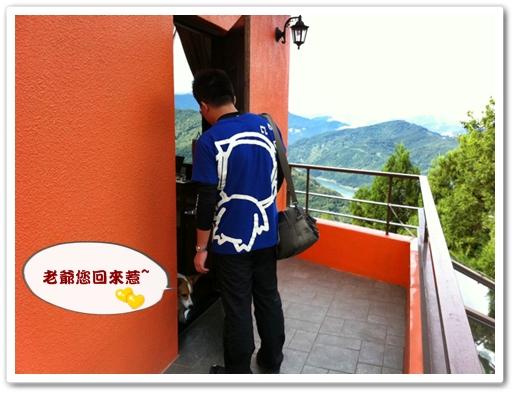 PhotoSender_20110726_100517440.jpg