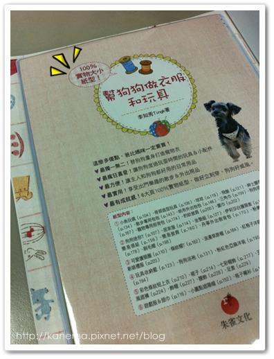 PhotoSender_20111016_170444458.jpg