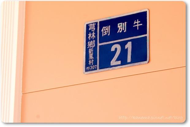 AAC_8711