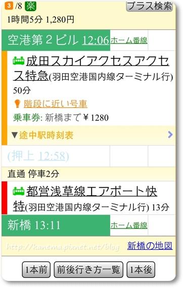 BCD_6525.jpg