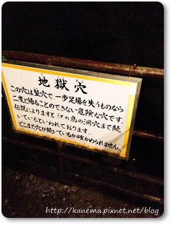 BCD_7242.jpg
