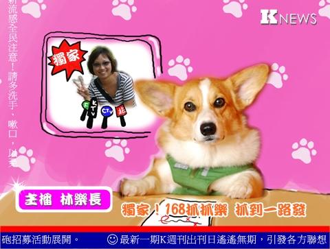 K NEWS_1.jpg