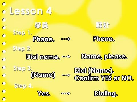 lesson4_1.jpg