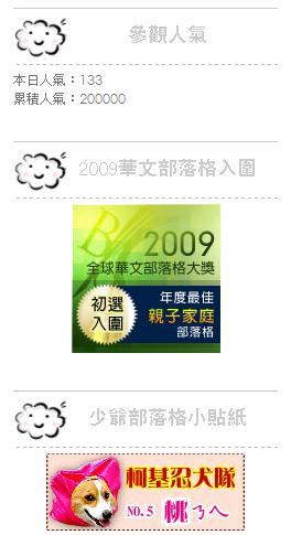 DSC_W20.JPG
