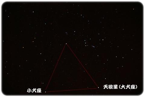 星_冬季三角.JPG