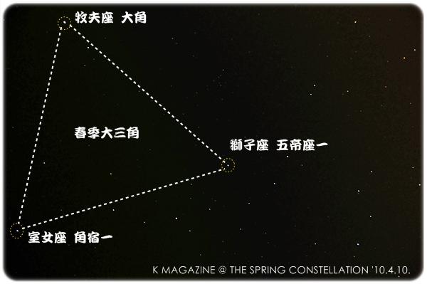 03春季星空_三角.JPG