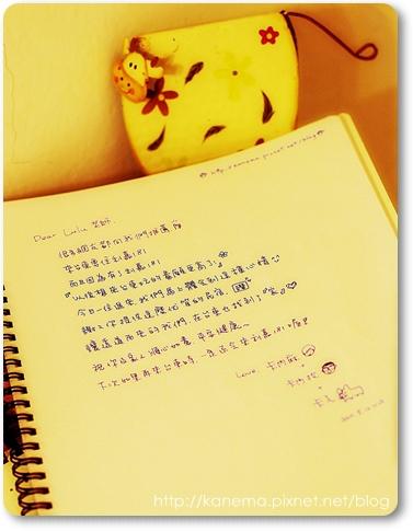 DSC_9607.JPG