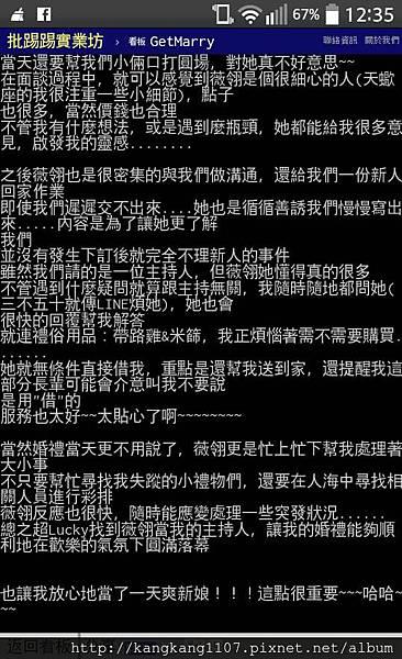 苗栗 錦津餐廳 (1)