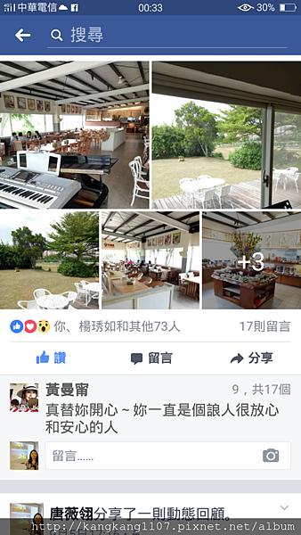 Screenshot_2017-09-11-00-33-15-38