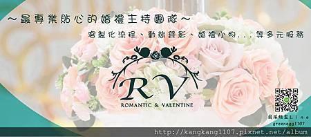 rv粉絲團頭照片.jpg