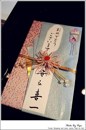 日本紅包4.jpg