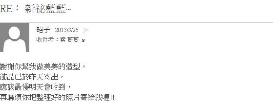 全螢幕擷取 201362 上午 123911.bmp