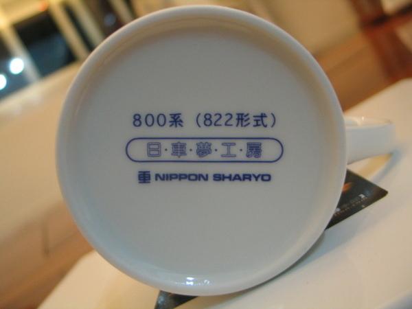 Tsubame8.JPG