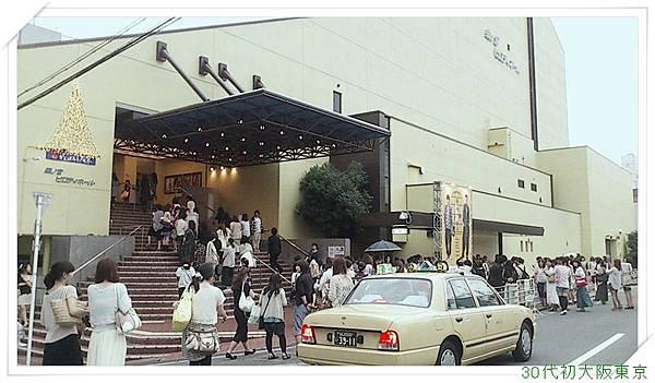 201207大阪東京 002
