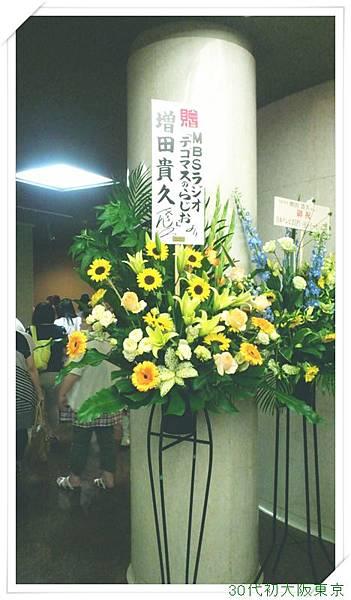 201207大阪東京 007