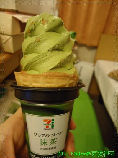 201212阪京神奈118