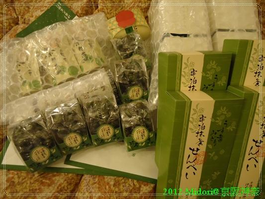 201212阪京神奈119