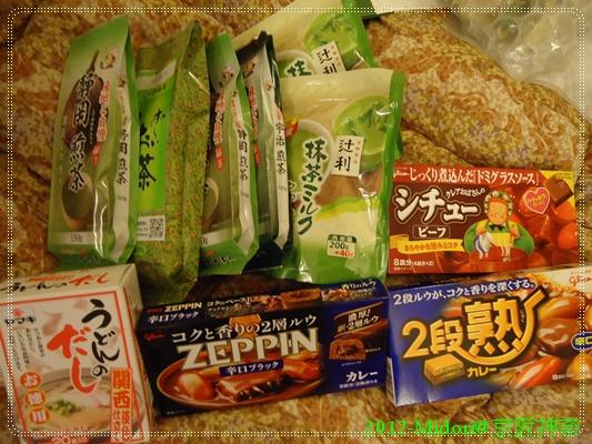 201212阪京神奈121