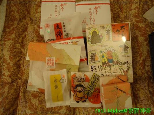 201212阪京神奈126