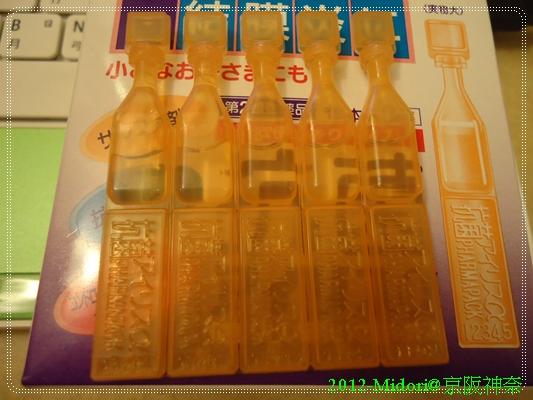 201212阪京神奈129